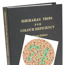 Тест Ишихара Ishihara Test для определения дальтонизма цветовой слепоты первое издание 2018 (mpm_00118)