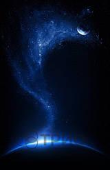 Настенный обогреватель картина Космос SUPER. Размер 114х57 см. Мощность 500 Вт. переключатель 2 режимный.