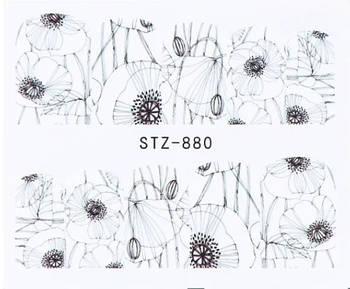 Слайдер-дизайн Stz-880