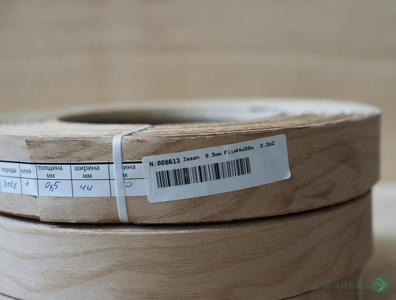 Кромка мебельная Ясень(натуральный) - без клея