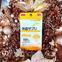 L-теанін / L-Theanine Японія! Daiso