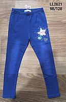 Лосины с имитацией джинсы для девочек Sincere, 98-128 pp.