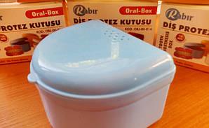 Контейнер для зберігання зубних протезів Orjinal Medikal (mpm_00172)