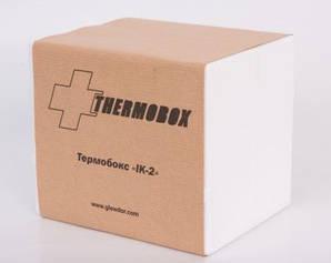 ТЕРМОБОКС серии ИК-2 063 л для лекарств вакцины
