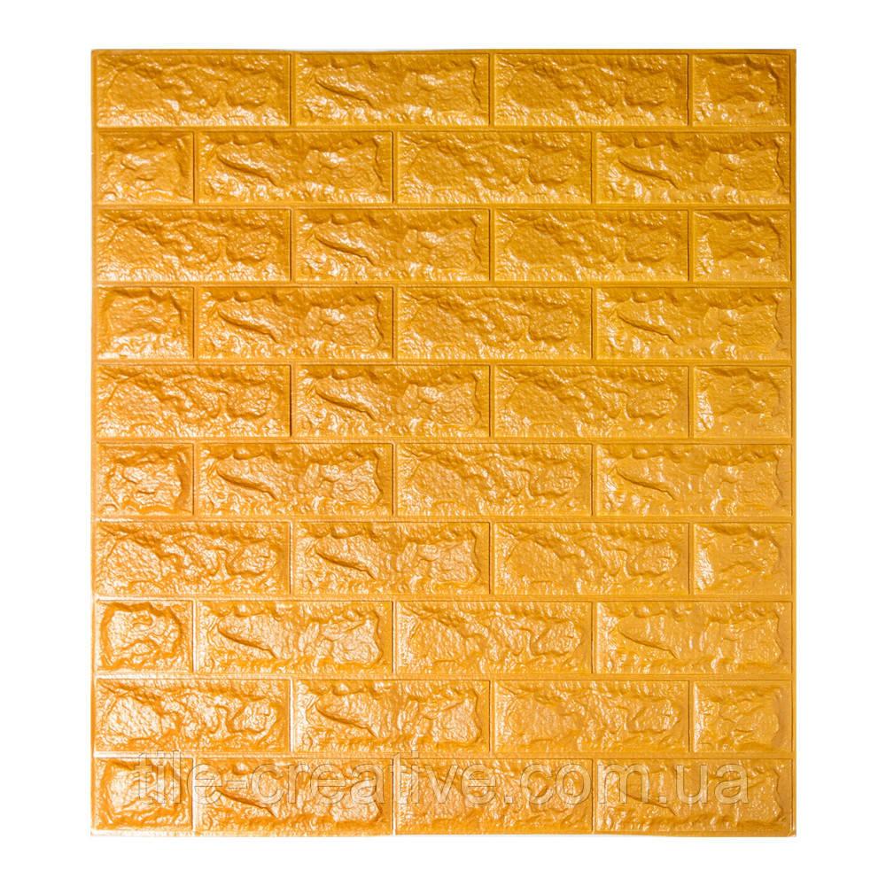 Самоклеящаяся 3D панель обои Sticker Wall 700x770x7мм кирпич золото