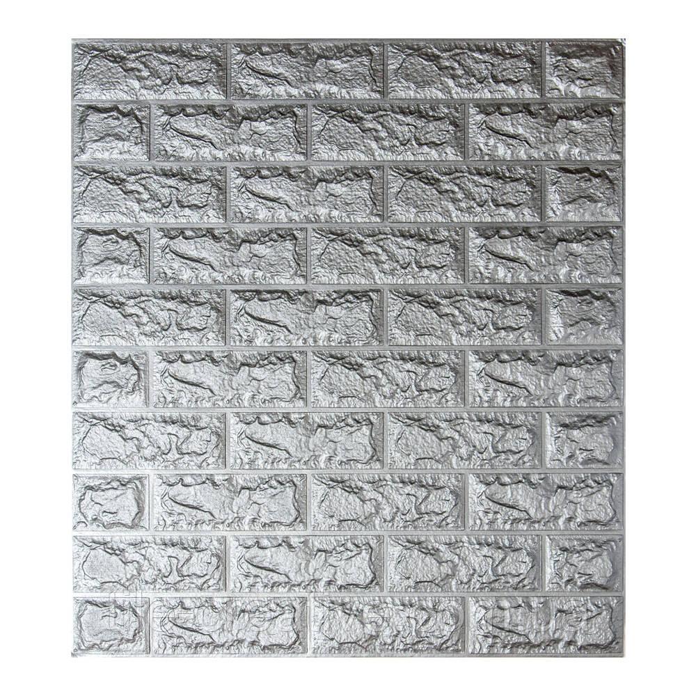 Самоклеящаяся 3D панель обои Sticker Wall 700x770x7мм кирпич серебро