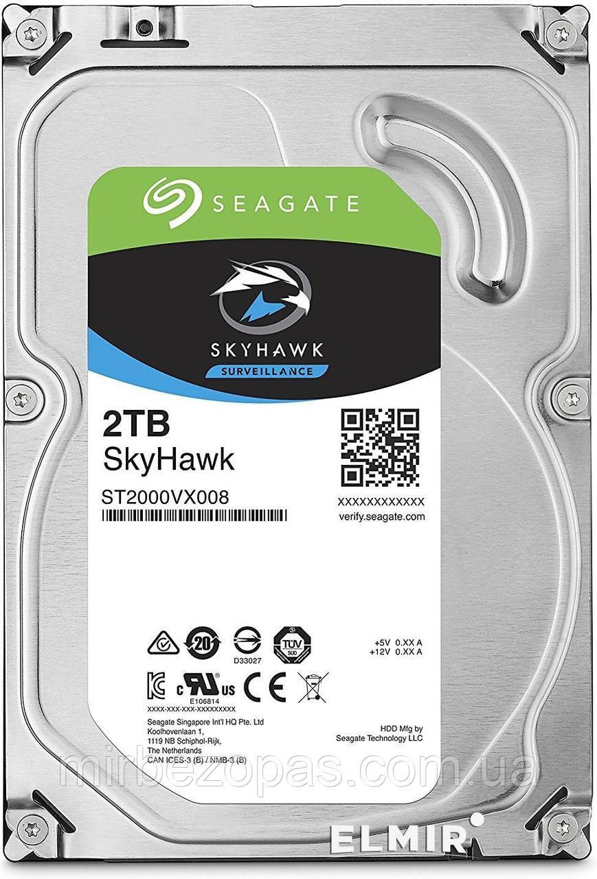 Жесткий диск Seagate Skyhawk ST2000VX008 2Tb (Хит продаж)