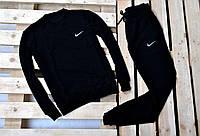 Мужской спортивный костюм Nike (Найк), чоловічий спортивний костюм (кофта+штаны)