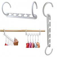 Универсальная Складная чудо вешалка для економии места Набор из 8 шт. Wonder Hanger Original White