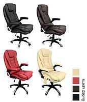 Кресло компьютерное офисное Bonro O-8025 (офісне комп'ютерне крісло)