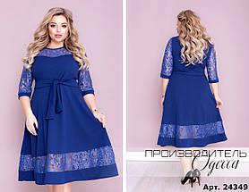 Нарядное платье, батал Размеры:  50,52,54,56