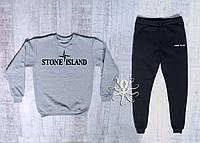 Мужской спортивный костюм Stone Island (Стон Айленд), чоловічий спортивний костюм (кофта+штаны)