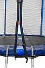 Батут спортивный игровой 252 см Atleto с защитной сеткой, фото 5