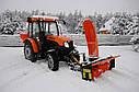 Роторний снігоочисник PRONAR OW 1.5, фото 3