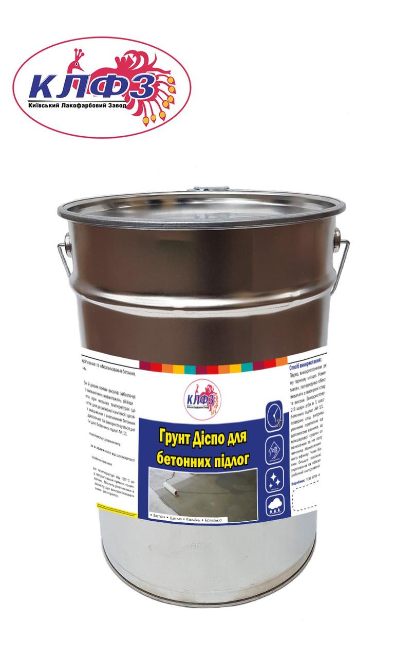 Пропитка укрепляющая для бетона купить купить раствор бетона с доставкой миксером цена в москве