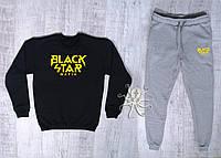 Мужской спортивный костюм Black Star (Блек Стар)