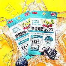Мікс ферментованих овочів / Mixed Fermented Японія! Daiso