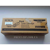 Тонер-картридж (Туба) XEROX Phaser 6130  106R01285  BLACK, Черный Original
