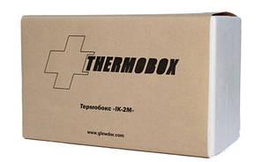 ТЕРМОБОКСИ серії ІЧ-2М 17 л для ліків вакцини