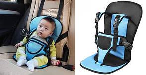 Бескаркасное автокресло детское кресло для авто Mylti Function Голубое