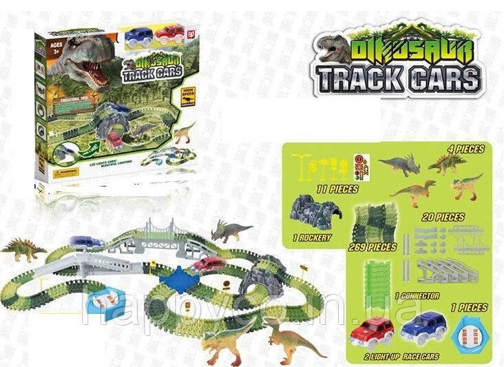 Гоночный трек Динозавры, 300 деталей, 2 машинки , детская  игрушка