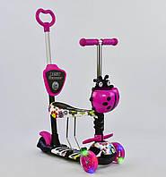 Самокат - беговел 5 в1 Best Scooter с родительской ручкой и подножками арт. 74230, фото 1
