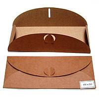 Подарочный конверт из эко крафт-картона 100 х 250 мм + ПОДАРОК (на 100 шт конвертов), фото 1