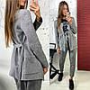 Женский костюм (2 цвета)