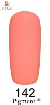 Гель-лак F.O.X Pigment 142, 12мл