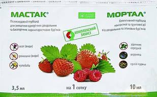 Гербицид Мастак + Мортал, для клубники, капусты, смородины Ukravit