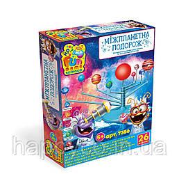 """Детский игровой набор """"міжпланетна подорож"""" от Fun Game"""