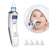 Назальный Аспиратор (соплеотсос) Medica-plus Nose Cleaner 5.0