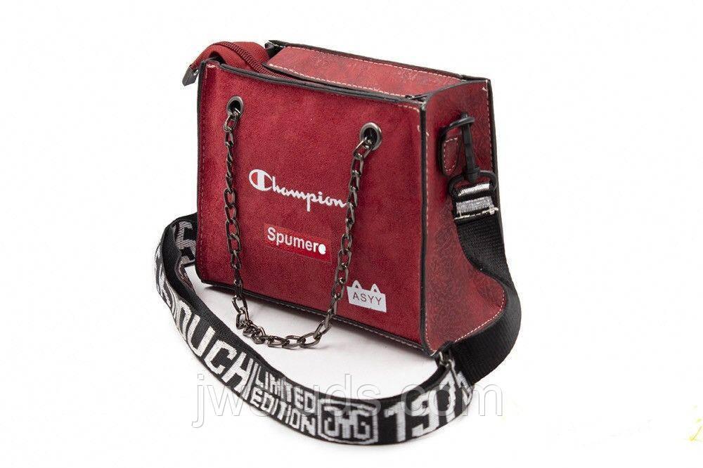 Spumere сумка - косметичка молодежная размер 19х14