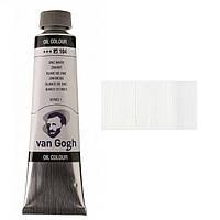 Краска масляная Van Gogh, (104) Белила цинковые, 40 мл, Royal Talens