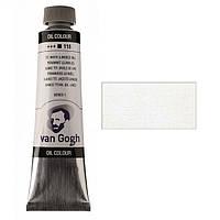 Краска масляная Van Gogh, (118) Белила титановые (на льняном масле), 40 мл, Royal Talens