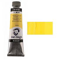 Краска масляная Van Gogh, (208) Кадмий желтый светлый, 40 мл, Royal Talens