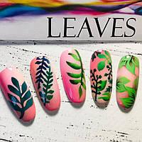 Трафарет для аэрографии на ногтях Листья