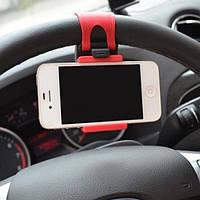 Автомобильный держатель для телефона авто на руль, фото 1