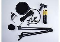 Студійний мікрофон зі стійкою і вітрозахистом M-800U