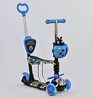 Самокат - беговел 5 в1 Best Scooter с родительской ручкой и подножками арт. 69750, фото 1