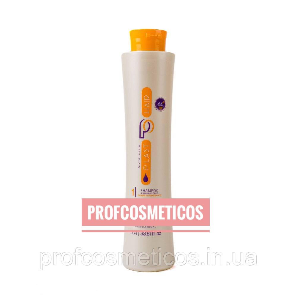 Биксипластия для волос H Tokyo Plast Hair Bixyplastia 1000 мл ШАГ 2