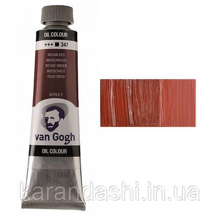 Краска масляная Van Gogh, (347) Индийская красная, 40 мл, Royal Talens, фото 2