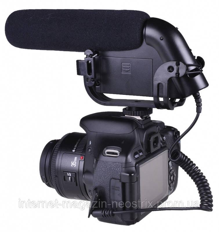 Направленный стерео микрофон Boya BY-VM190P