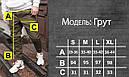 Зимние штаны карго на флисе мужские черные бренд ТУР модель Грут (Groot), фото 4