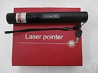 Лазер супер мощный Laser pointer YL-303 (100шт/ящ)* 4,5