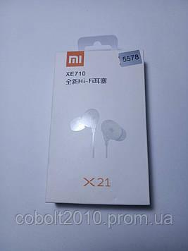 Наушники-гарнитура MI XE710