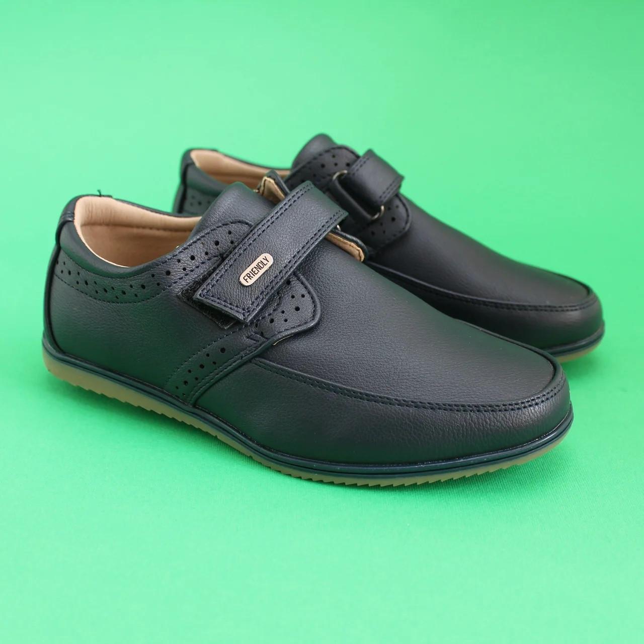 Синие туфли мокасины броги для мальчика коллекция тм Том.м р.37,38