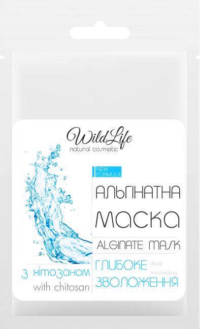 Маска альгинатная с хитозаном, 25 г, WildLife