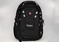 Рюкзак Swissgear 8810 Реплика. Городской рюкзак