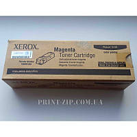 Тонер-картридж (Туба) XEROX Phaser 6130  106R01283  MAGENTA, Красный Original
